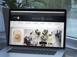 Parfans